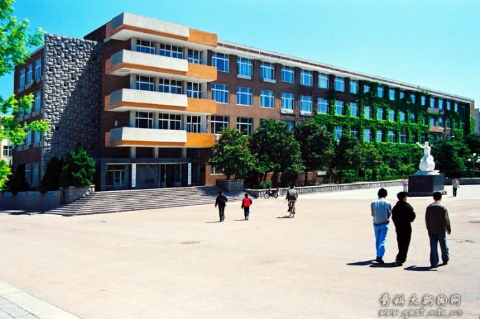 四方校区第一实验楼-青岛科技大学基建处